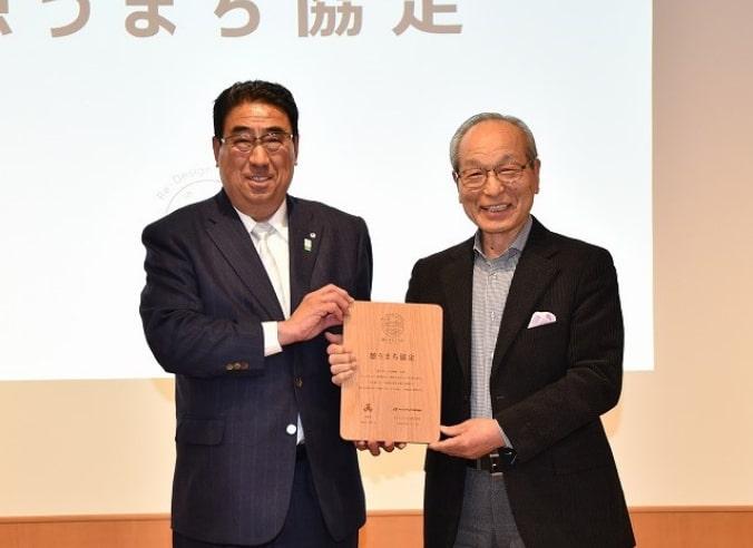 長野県小海町と「憩うまち協定」締結、連携